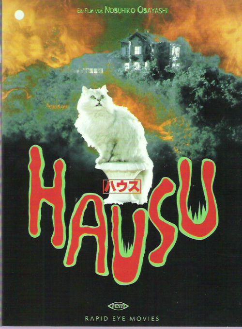 mejores-peliculas-de-terror-japonesas-Hausu-House