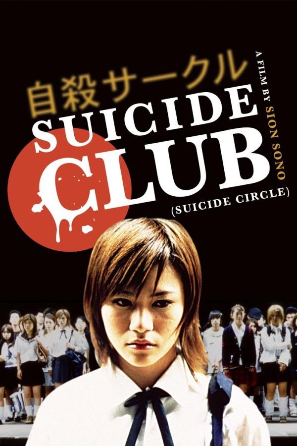 mejores-peliculas-de-terror-japonesas-suicide-club-jisatsu-saakuru
