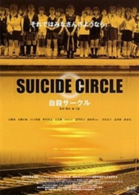 suicidecircle-tm